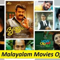 List Of Top 10 Malayalam Movies Of 2019 – Should Watch Once In Your Lifetime