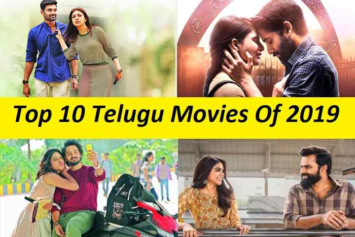 Top 10 Telugu Movies Of 2019