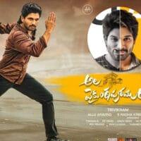 List of Top 5 Best Telugu Action Movies in 2020