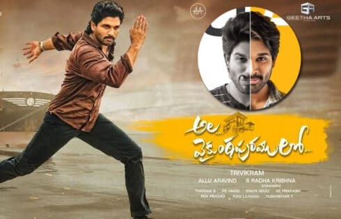 Best Telugu Action Movies in 2020